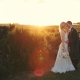 Lochside Wedding Teaser
